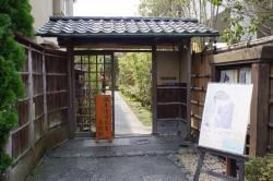 Kamakura City Kaburaki Kiyokata Memorial Art Museum