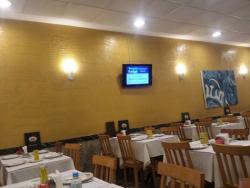 Restaurante Siri Da Freguesia