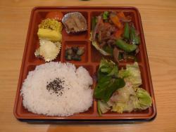 Mount Fuji Bento Restaurant