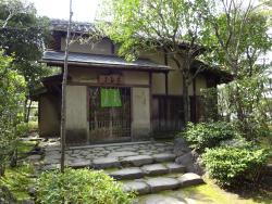 Former Residence of Hosokawa Gyobu Kiyu-Tei