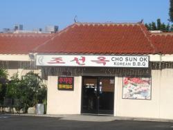 Cho Sun Ok