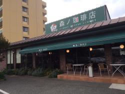 Morino Coffee