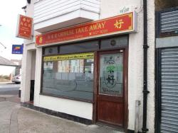 A & R Chinese Takeaway