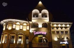 Restaurant Soborniy