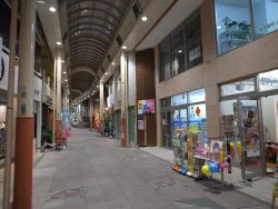 Tida Mall Shopping Street