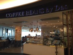 Coffee Beans By Dao