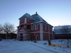 Kursk State Regional Archeological Museum