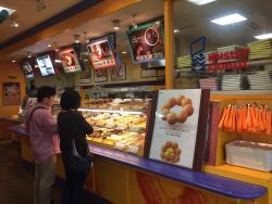 Mister Donut, Fukue