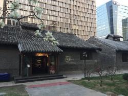 Nanxincang Culture and Leisure Street