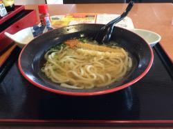 Yumean, Odawara Kamonomiya