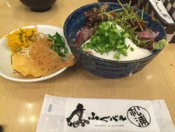 Takafugu-bal Matsu-Ura