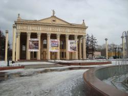 Novokuznetsk Drama Theater