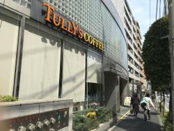 Tully's Coffee Kagurazaka