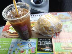 McDonald's Niyonhachi Okazaki Iwazu
