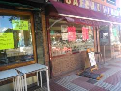 Cafeteria Juvi