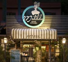 Matilda Pizzaria e Restaurante