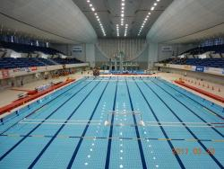 Chiba International Swimming Pool