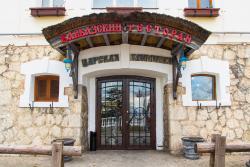 Кавказский Ресторан в Царских Конюшнях
