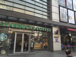Starbucks Daehan Cinema