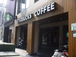 Starbucks (San Duo)