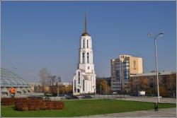 Sergiyev Elizabeth Church
