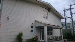 Resort House Minami