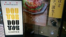 Doutor Coffee Shop Ario Fukaya