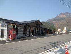 Shokusaiya Goemon Annex