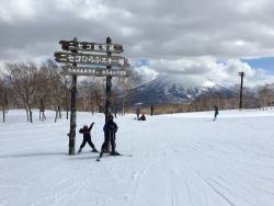 Hokkaido Mountain Experience (HME)