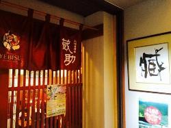 Hida Tavern Kurasuke