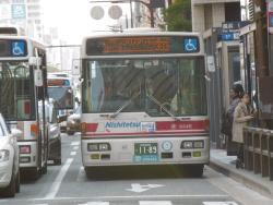 Nishitetsu Bus