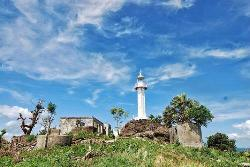 ‪Bagatao Island Lighthouse‬