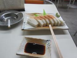 Nanki Shokudo