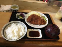 Katsukyu