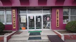 八雲町木彫り熊資料館