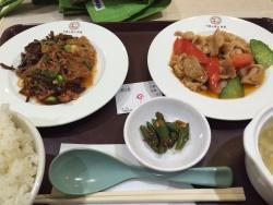 Chinese Daming Fire Pot Restaurant Konoha Kitchen