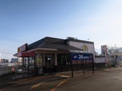 McDonald's No. 17 Muikamachi