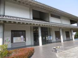 Oita History Museum