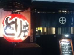 Toriyasu