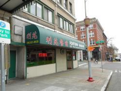 Fortune Garden Restaurant