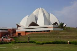 National Spiritual Assembly of The Baha'is of India