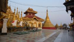 Santawshin Pagoda