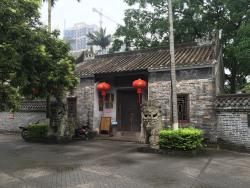 Former Residence of Feng Zicai