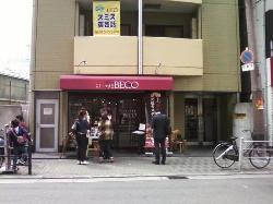Steak Shokudo Beco