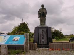 Izumi Shigechiyo Ojuzo