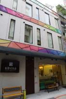 卡樂町旅店