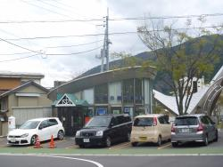 Miyoshi Visitor Information Center