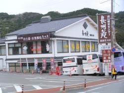 Kozan (Choshu Enrurikoji Shiten)