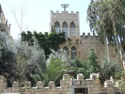 Artists' House Jerusalem