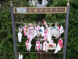 Hioka Shrine